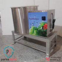 آبگیر سبزی 12 کیلویی نمونه