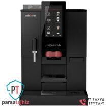 دستگاه قهوه ساز اتومات دیجیتال مدل کلاب